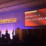 ☆彡2018年・全国 秋のリフォームコンテスト・埼玉県内で第1位!表彰! 感謝します☆彡