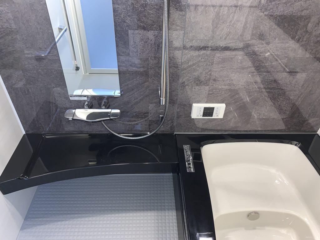 浴室リフォーム【105284】250万円